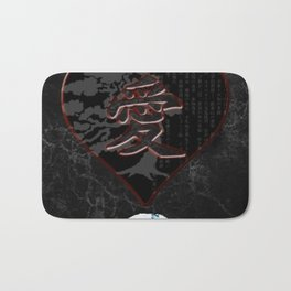Love in Japanese Kanji with Mount Fuji, Bonsai Tree & Heart Bath Mat