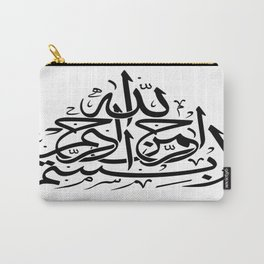 Basmallah In the name of God Most Merciful Most Gracious Carry-All Pouch