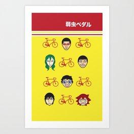 yowamushi pedal sohoku print Art Print