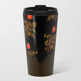 Autumn 17 Travel Mug