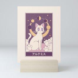Artemis Mini Art Print