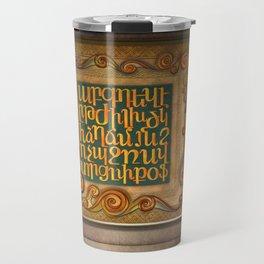 Armenian Alphabet Mural Travel Mug