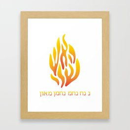 haesh sheli - na nach nachma nachman meuman Framed Art Print