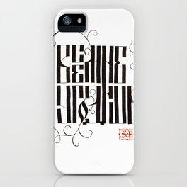 Всем не угодишь - Cyrillic Calligraphy iPhone Case