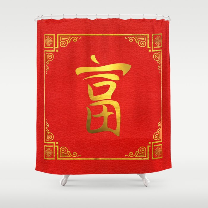 Golden Wealth Feng Shui Symbol On Faux Leather Shower Curtain By K9printart