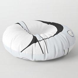 Letter D Floor Pillow