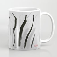 introvert Mugs featuring Introvert 1 by David Graham-clarke