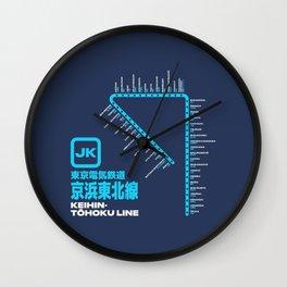 Keihin Tohoku Line Tokyo Train Station List Map - Navy Wall Clock