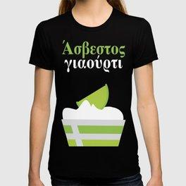 Key Lime Yogurt T-shirt