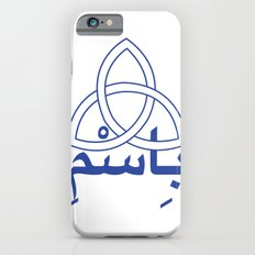 Prayer Symbol iPhone 6s Slim Case