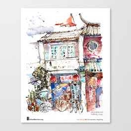 "Paul Wang, ""Armenian Street, Penang"" Canvas Print"