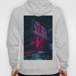 Chinese Neon Lights (Color) Hoody