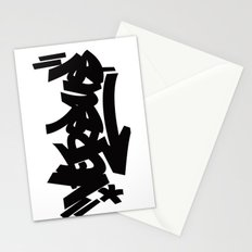 versus Stationery Cards