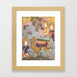 Coffin of Imam Ali from The Book of Omens, 16th Century Framed Art Print