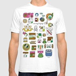 New Maya Language T-shirt
