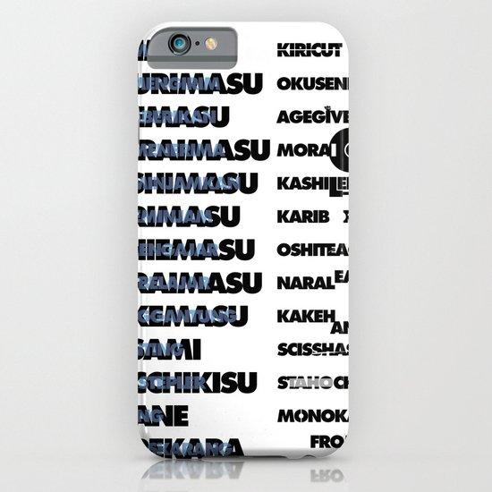 Graphic Exercise, : Japanese Indonesian English iPhone & iPod Case