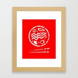 Ramen Logo Framed Art Print