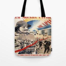 Vintage poster - Soviet Metro Tote Bag