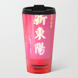 TOYKO_JPN_DRIFT Travel Mug