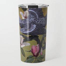 The Shangyang Rainbird Travel Mug