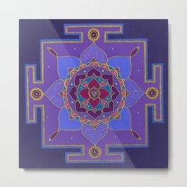 Equanimity Mandala Metal Print