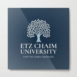 Etz Chaim (the Tree of Life) University - for Jewish Torah Students Metal Print
