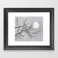 midnight full moon Framed Art Print