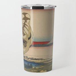 Kōnodai tonegawa Appa Travel Mug
