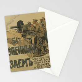 5 1 2% war loan   your participation in the loan gives new strength to our valiant troups. circa 1916  oude poster Stationery Cards