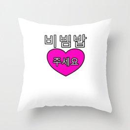Bibimbap Korea Korean please Throw Pillow