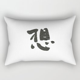 Thinking of you II Rectangular Pillow
