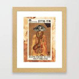 Megirot ANALOG zine Framed Art Print