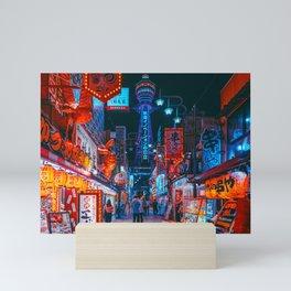 Osaka City Anime Scenes  Mini Art Print