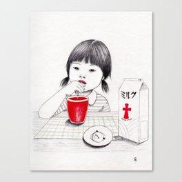 Royal milk Canvas Print