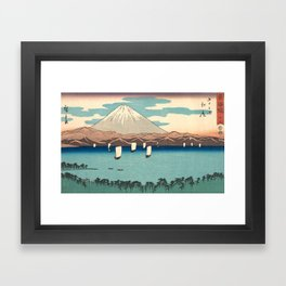 Ejiri Framed Art Print