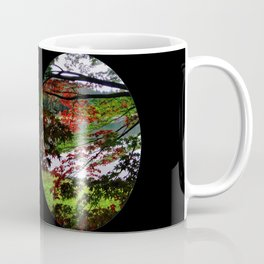 Environ (Japan) Coffee Mug