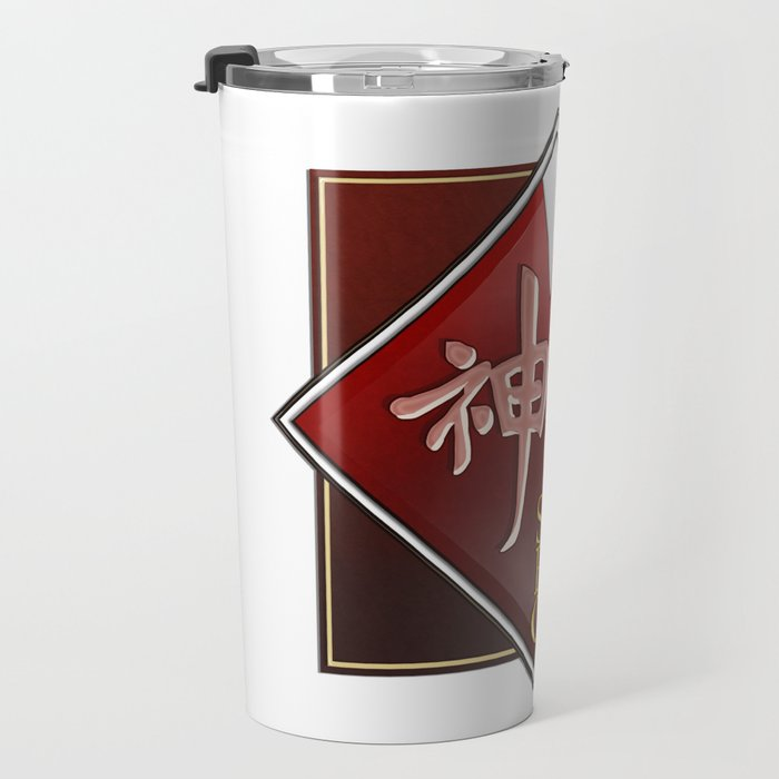 Shin-Ra Electric Travel Mug
