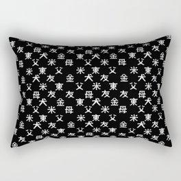 Hieroglyph seamless pattern Japan word on black Rectangular Pillow