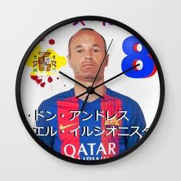 Andrés Iniesta Wall Clock