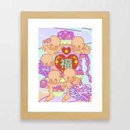 Prosperity Framed Art Print