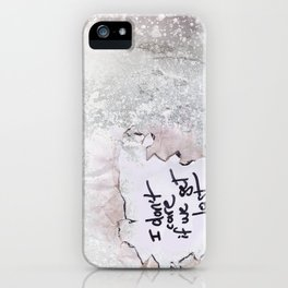 I don't care if we get lost iPhone Case
