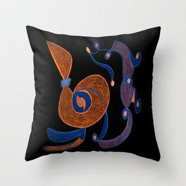 Celestria II Throw Pillow