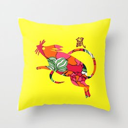 12 ZODIAC: YEAR OF THE RAT Throw Pillow