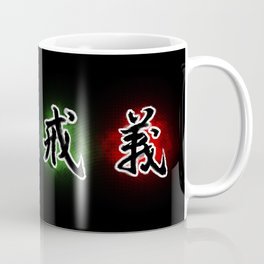 The Four Wude Coffee Mug