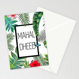 Mahal-Dheeb Stationery Cards