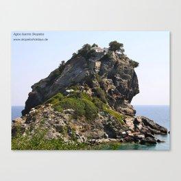 St. John Skopelos island greece, Mamma Mia Kirche, Mamma Mia church, Mamma Mia wedding Canvas Print
