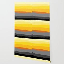 Lemon Sunset Wallpaper