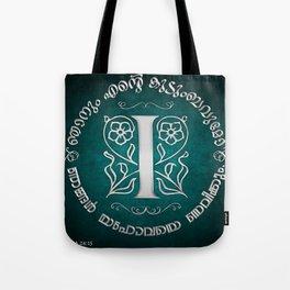Joshua 24:15 - (Silver on Cyan) Monogram I Tote Bag