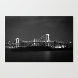 Bridge to Odaiba Canvas Print