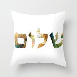 Shalom Art 23 - Sharon Cummings Throw Pillow